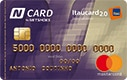 N Card Itaucard 2.0 International MasterCard
